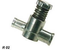R02 Дозатор газа 16×8 алюмин. с 1-ой рег.
