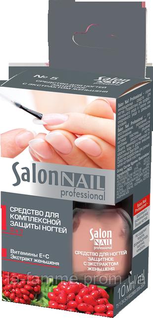 Средство для ногтей защитное с экстрактом женьшеня Salon № 5