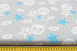 """Ткань хлопковая """"Спящие звёзды и луна"""" бирюзовая на сером (№ 1527), фото 2"""