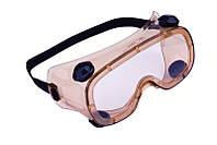 Закрытые очки VENITEX RUIZ1 ACETATE