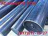 Капролон (полиамид) стержень графитонаполненный, d 30-100 мм - 1000 мм.
