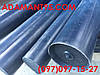 Капролон (полиамид) стержень графитонаполненный, d 30 мм - 1000 мм.