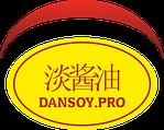 Соевый соус DanSoy - Международный холдинг DANYUK