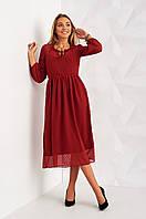 Женское красное платье - Ваш идеальный образ на осень