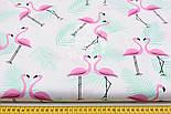 """Ткань хлопковая """"Розовые фламинго с мятной веткой пальмы"""" (№1540), фото 2"""