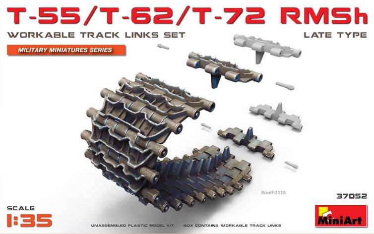 Набор рабочих траков T-55/T-62/T-72 RMSh позднего типа. 1/35 MINIART 37052, фото 2