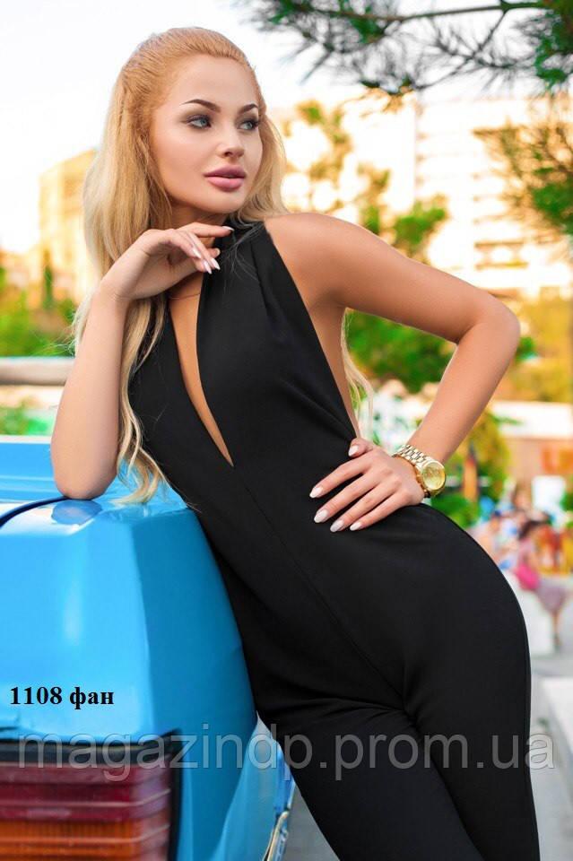 Комбинезон женский с открытой спинкой и глубоким декольте 1108 фан Код:569717063
