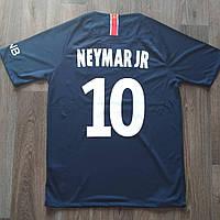 Детская футбольная форма ПСЖ синяя Neymar Jr (Неймар) сезон 2018-2019 7a249d0e8ef
