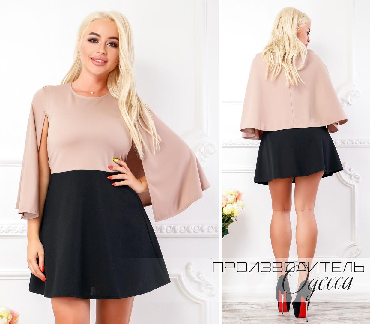 Платье-кейп Arfa