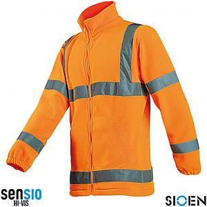 Куртка SI-SHELFORD P со светоотражающиемы полосами, серо орнажевого цвета. REIS