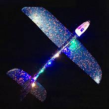 Самолет планер из пенопласта СВЕТЯЩИЙСЯ по всему корпусу!