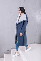 Шерстяное пальто с большим воротником синее Д281