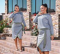 Женский костюм серый трикотажный с юбкой, фото 1