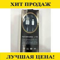 Шнур microUSB-USB M9 J10