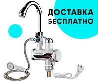 Водонагреватель проточный Delimano с душем (нижнее подключение)