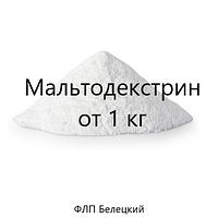 Мальтодекстрин Е459