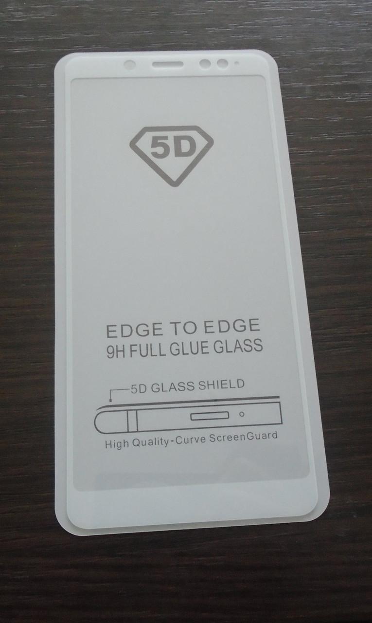 Защитное 5D стекло Xiaomi Redmi Note 5 Pro Note 5 White full Screen клей по всей поверхности