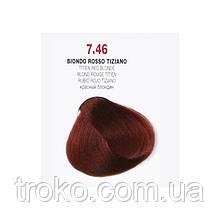Brelil COLORIANNE Classic Крем-краска, 100 мл 7.46 Блондин красный Тициан