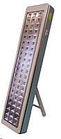 Лампа-фонарь аккумуляторная Yajia 8784, 60 LED, 3600 mAh
