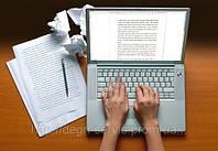 Складання списку джерел дисертації і списку дисертацій по потрібній тематиці