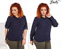 Шикарная батальная женская рубашка в размерах 50-56