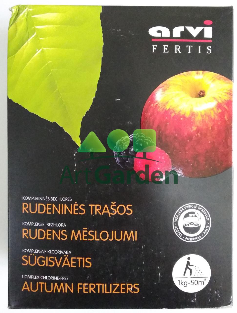 Удобрение Arvi Fertis НПК 5-15-25+МЕ Осень 1 кг
