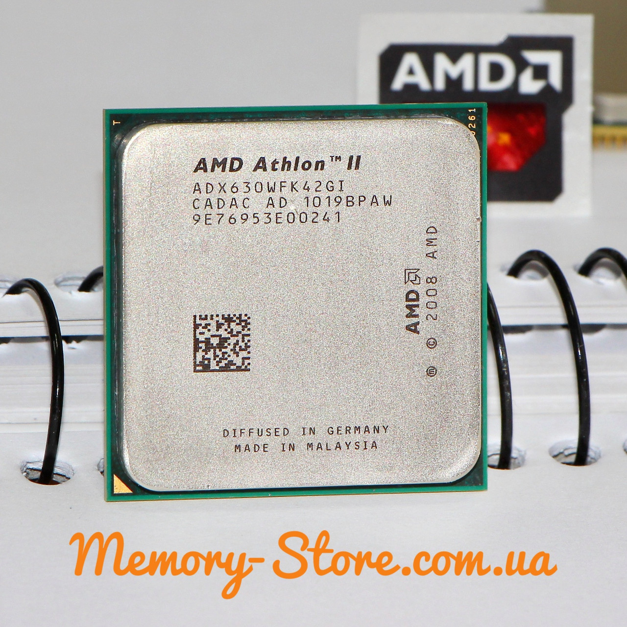 Процессор AMD Athlon II X4 630 2.8GHz, 95W + термопаста GD900