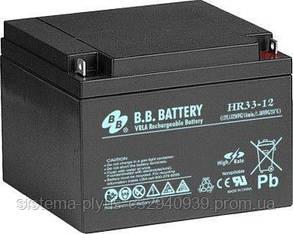Аккумуляторная батарея HR33-12/B1 B.B. Battery
