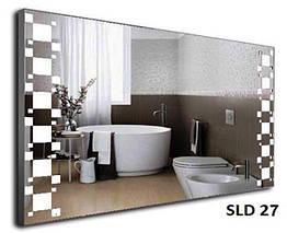Дзеркало з вбудованим підсвічуванням SLD-27 (700х600)