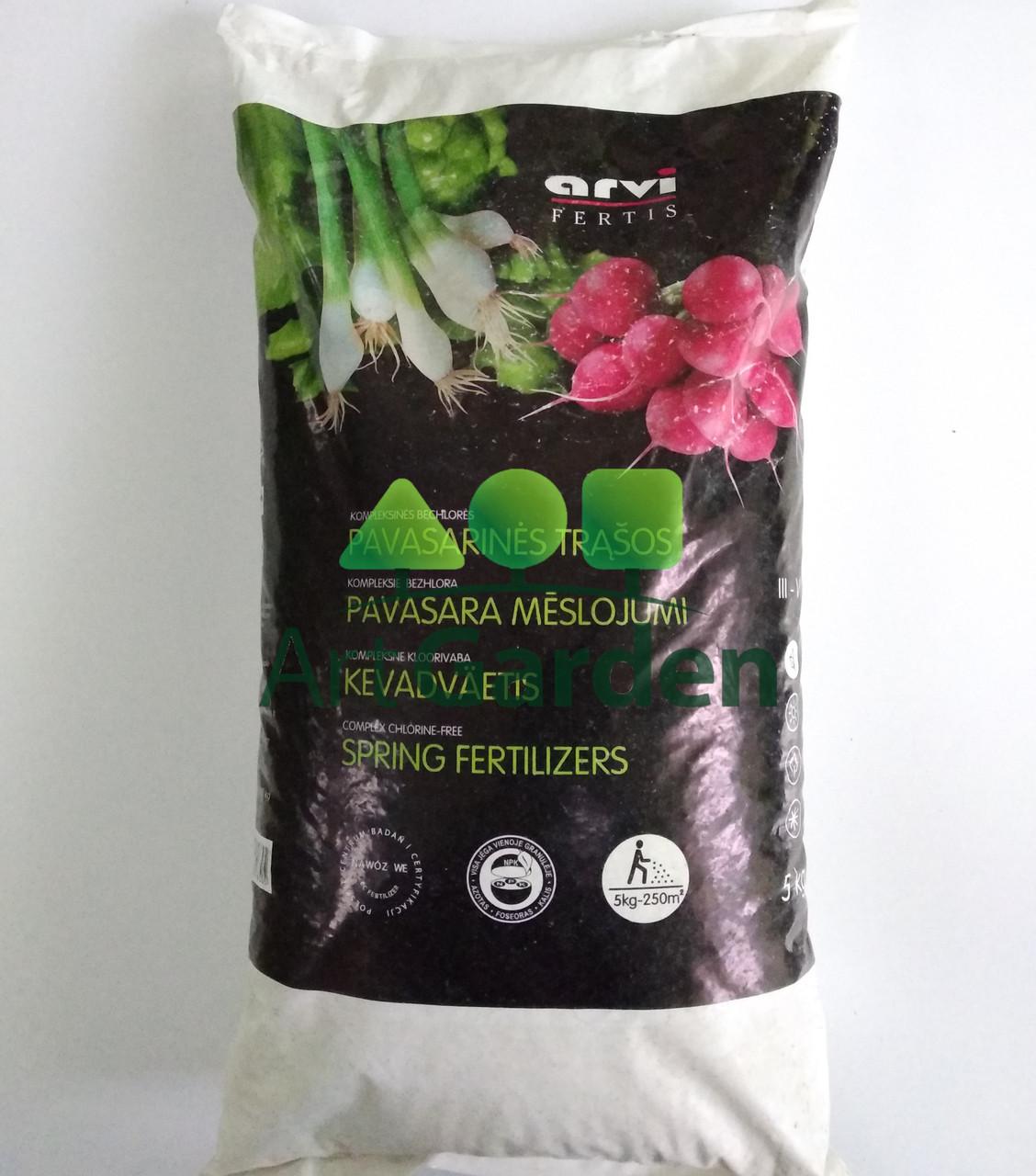 Удобрение Arvi Fertis НПК 13-10-15+МЕ Весна 5 кг