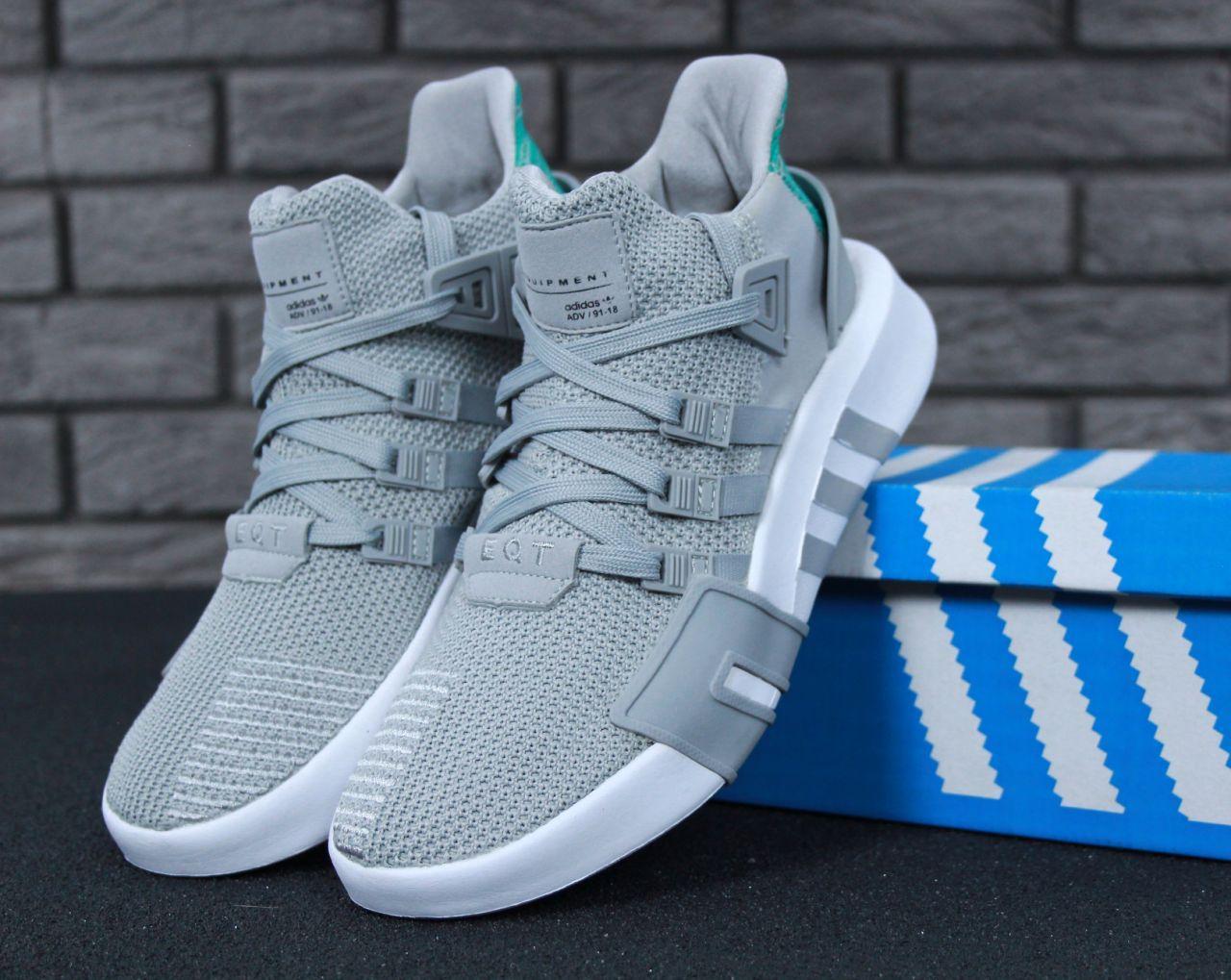 Мужские кроссовки Adidas EQT ADV High Grey (Адидас ЕКТ серого цвета) весна/лето 41-45