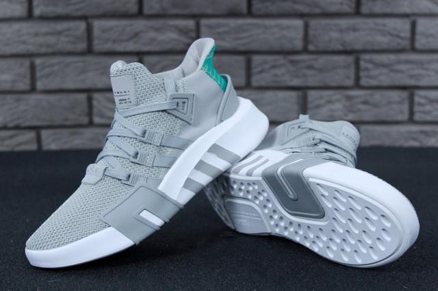 Adidas EQT ADV High Grey