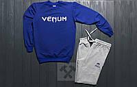 Спортивный костюм без молнии Venum сине-серый топ реплика