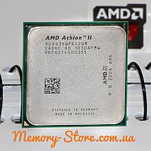 Процессор AMD Athlon II X4 635 2.9GHz, 95W + термопаста GD900