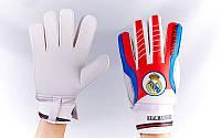 Перчатки вратарские REAL MADRID FB-3762-04 (р.8-10)