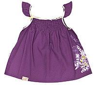 Кофта для девочки-подростка Naturalna Harmonia 2 Фиолетовая