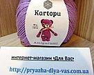 Летняя пряжа (49%-хлопок, 51%- акрил; 50г/ 130м) Kartopu Amigurumi K1709