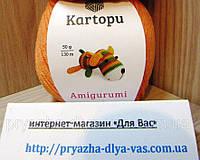 Летняя пряжа (49%-хлопок, 51%- акрил; 50г/ 130м) Kartopu Amigurumi K1250