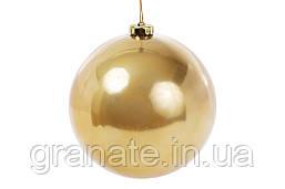 Елочный шар 15 см, цвет: золото (перламутр)