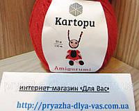 Летняя пряжа (49%-хлопок, 51%- акрил; 50г/ 130м) Kartopu Amigurumi K150