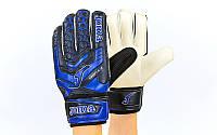 Перчатки вратарские JOMA Proflex FB-6747-1 (р. 8-10)