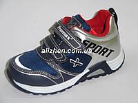 Детские демисезонные ботинки, кросовки для мальчика тм Promax (промакс) Турция, размеры 22, 23.