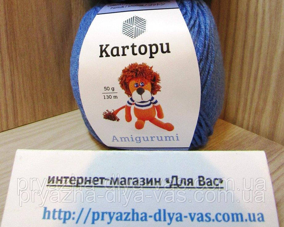 Летняя пряжа (49%-хлопок, 51%- акрил; 50г/ 130м) Kartopu Amigurumi K1620