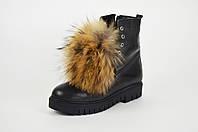 Зимние ботинки с мехом на языке Ripka