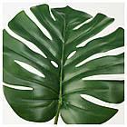 Искусственное растение в горшке IKEA FEJKA 19 см Monstera 403.952.88, фото 3