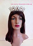 Круглая корона для девочки под серебро,  диадема, тиара, высота 4 см., фото 5
