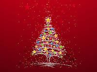 График работы ДиаМаркета на Новогодние праздники! :)