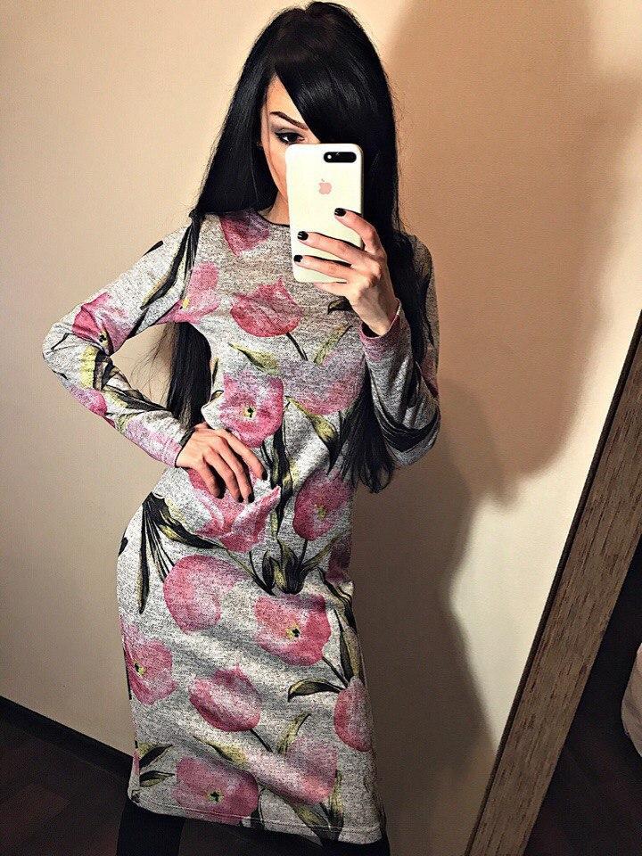 """Платье """"Тюльпан"""" женское РАСПРОДАЖА"""