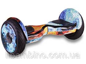 Гіроборд TaoTao All Road APP - 10,5 дюймів з додатком і самобалансом Mix Fire (Вогонь и лід)