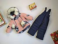 Детский зимний комбинезон для девочки персиковый с синим  86-110 р